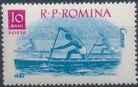 Romania 1962 Boat Sports a