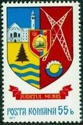 Romania 1977 Coat of Arms of Romanian Districts k