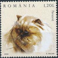 Romania 2006 Cats e
