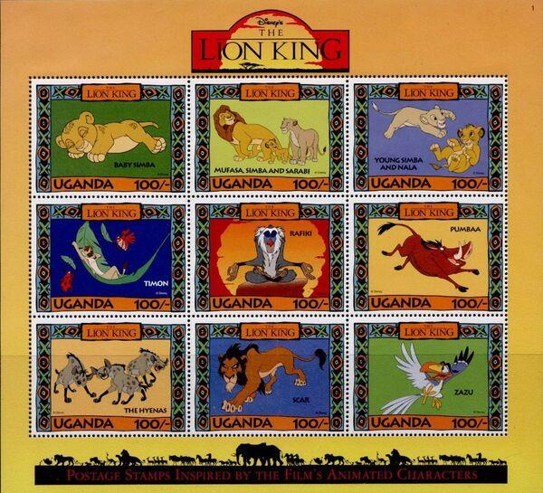 Uganda 1994 The Lion King zc