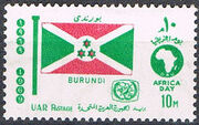 Egypt 1969 Flags, Africa Day and Tourist Year Emblems c