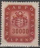 Hungary 1946 Coat of Arms (2nd Group) j