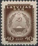 Latvia 1940 Arms of Soviet Latvia j