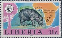 Liberia 1984 WWF - Pygmy hippopotamus d