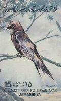 Libya 1982 Birds r