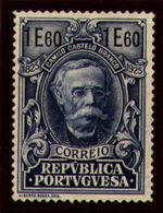 Portugal 1925 Birth Centenary of Camilo Castelo Branco x
