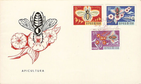 Romania 1963 Bees & Silk Worms j