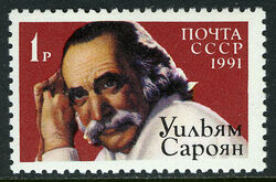 Soviet Union (USSR) 1991 10th Anniversary of the Death of William Saroyan a