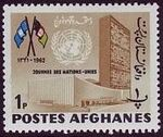 Afghanistan 1962 United Nations Day a