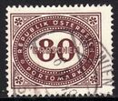 Austria 1947 Postage Due Stamps - Type 1894-1895 with 'Republik Osterreich' v