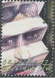 Belgium 2001 The 20th Century III - Science and Technology p
