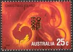 Christmas Island 2002 Year of the Horse l