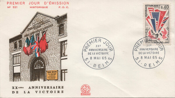 France 1965 20th Anniversary of Victory in World War II FDCc
