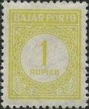 Indonesia 1951 Postage Due Stamps e