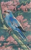 Libya 1982 Birds zb