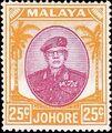 Malaya-Johore 1949 Definitives - Sultan Ibrahim j.jpg