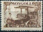 Mongolia 1932 Mongolian Revolution a