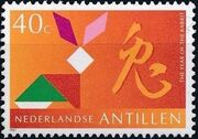Netherlands Antilles 1997 Signs of the Chinese Calendar d