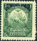 Nicaragua 1895 Official Stamps Overprinted in Blue e