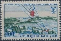 Upper Volta 1967 10th Winter Olympic Games, Grenoble c