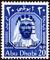 Abu Dhabi 1966 Sheik Zaid bin Sultan al Nahayan Surcharged c