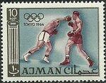 Ajman 1965 Olympic Games b