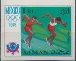 Ajman 1968 Olympic Games - Mexico j