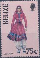 Belize 1986 Women in Folk Costumes f