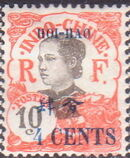 Hoi-Hao 1919 Indo-China Stamps of 1907 Surcharged HOI HAO and New Values e