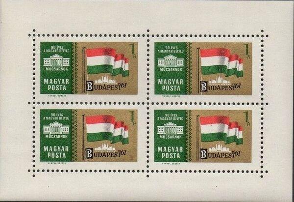 Hungary 1961 International Stamp Exhibition - Budapest u
