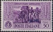 Italy (Aegean Islands)-Calino 1932 50th Anniversary of the Death of Giuseppe Garibaldi e