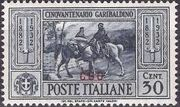 Italy (Aegean Islands)-Coo 1932 50th Anniversary of the Death of Giuseppe Garibaldi d