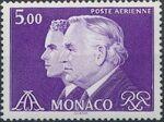 Monaco 1982 Prince Rainier and Prince Albert (Air Post Stamps) a