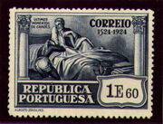 Portugal 1924 400th Birth Anniversary of Camões x