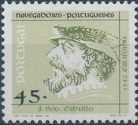 Portugal 1994 Portuguese navigators (5th Issue) c