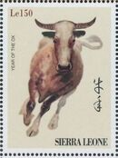 Sierra Leone 1996 Chinese Lunar Calendar b
