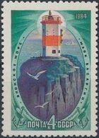 Soviet Union (USSR) 1984 Far Eastern seas lighthouses c
