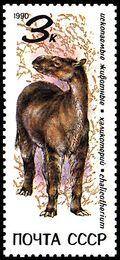 Soviet Union (USSR) 1990 Prehistoric Animals b