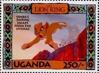 Uganda 1994 The Lion King t