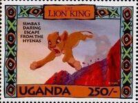 Uganda 1994 The Lion King t