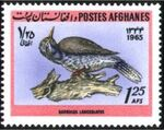 Afghanistan 1965 Birds a