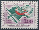Algeria 1963 Flag, Rifle and Olive Branch g