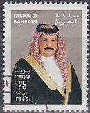Bahrain 2002 King Hamad Ibn Isa al-Khalifa a