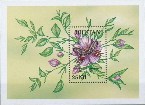 Bhutan 1990 Butterflies n