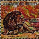 Burundi 1971 Animals a