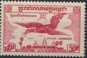 Cambodia 1957 Garuda d
