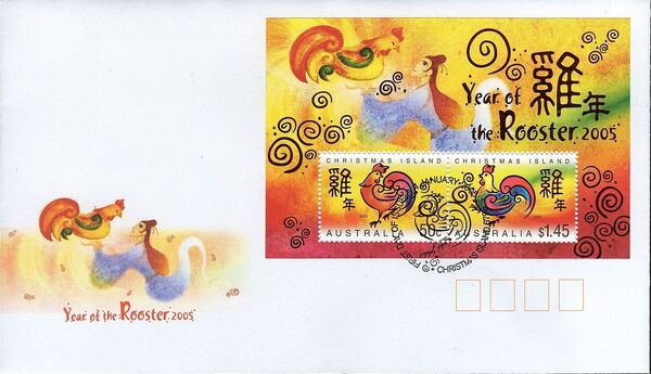 Christmas Island 2005 Year of the Rooster s