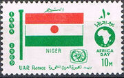 Egypt 1969 Flags, Africa Day and Tourist Year Emblems za
