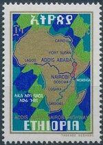 Ethiopia 1977 Nairobi Highways a
