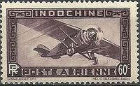 Indo-China 1933 Airmail - With Inscription RF i